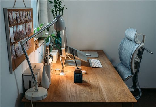 Home Office - Ergonomics